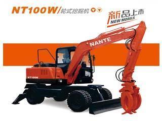 南特机械 NT100W 挖掘机