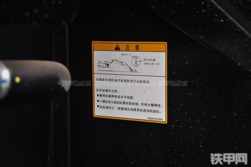 神钢SK60-8挖掘机其他
