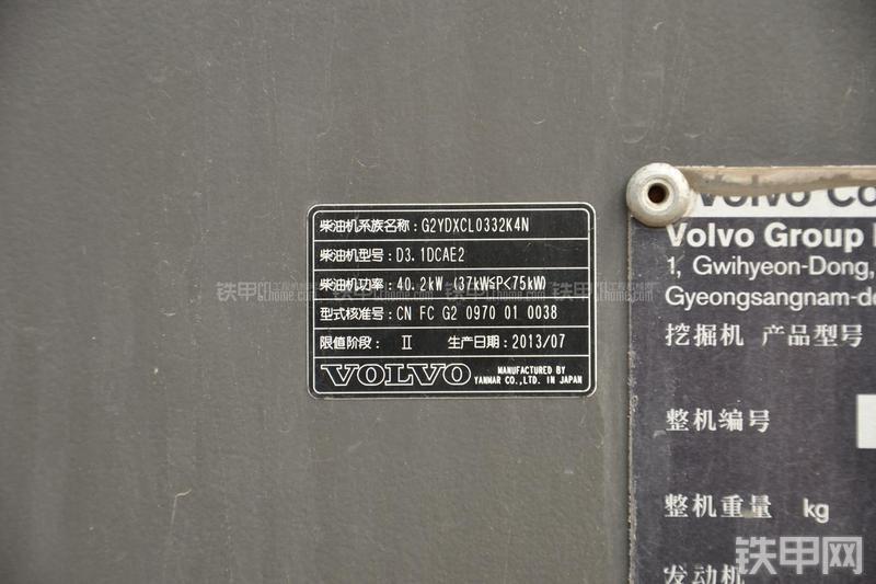 沃尔沃EC60C挖掘机其他
