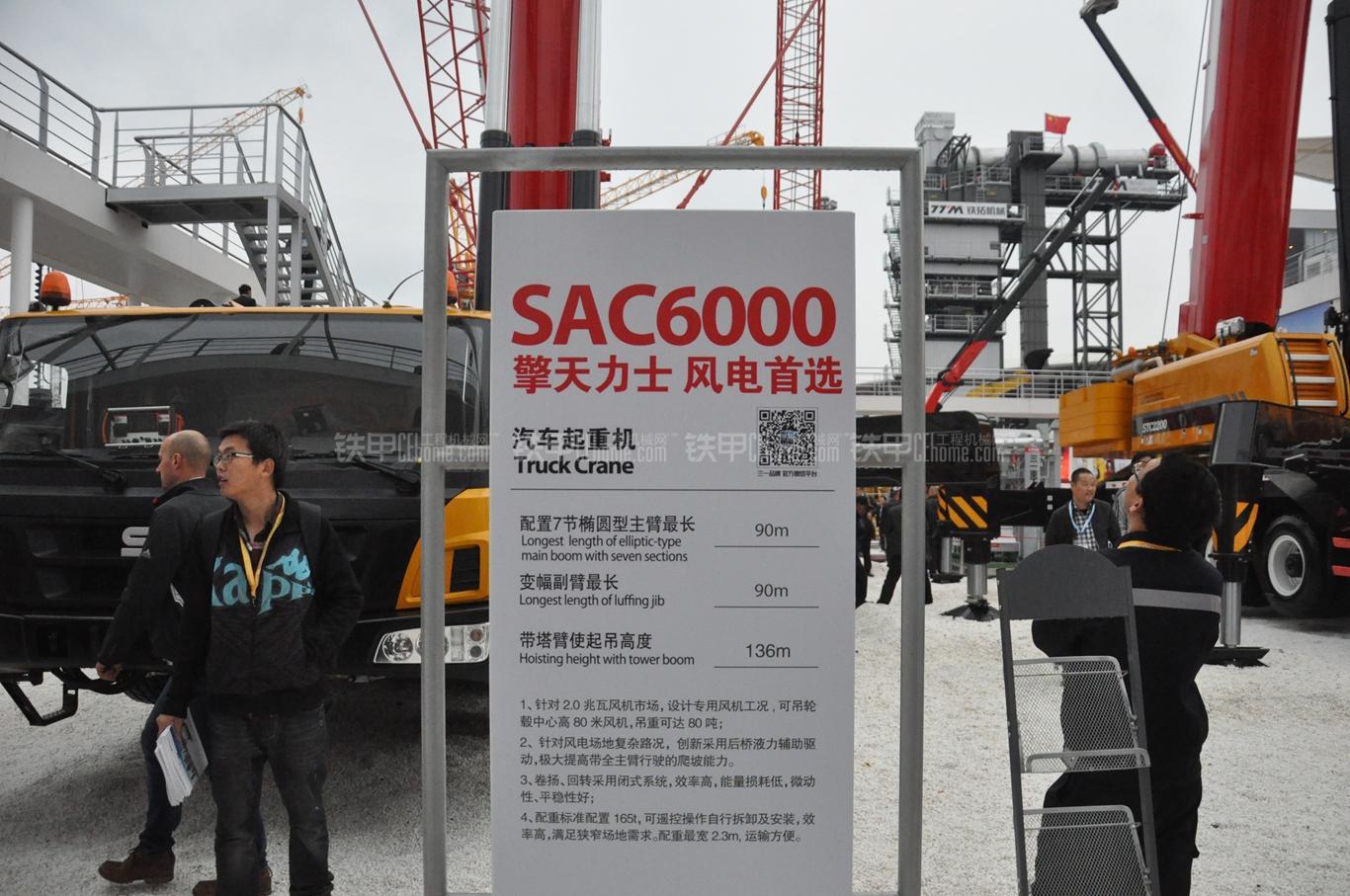 三一重工SAC6000起重机其他