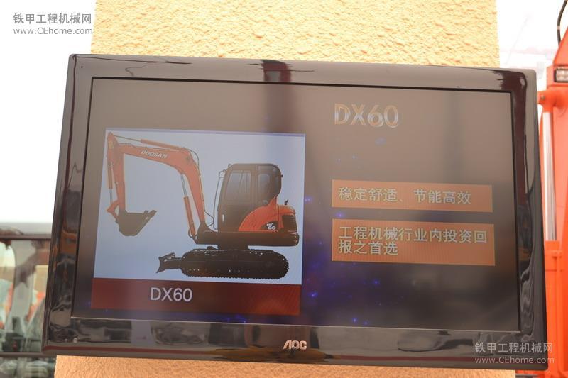 斗山DX60挖掘机其他